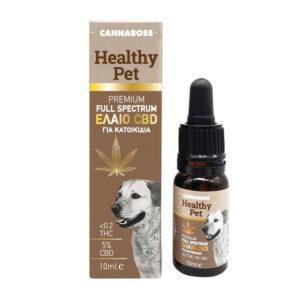 Healthy Pet 5% CBD (500mg)