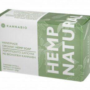 Χειροποίητο Σαπούνι Natural με Βιολογική Κάνναβη